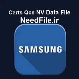 فایل Samsung Galaxy S6 edge G925T cert efs nv data